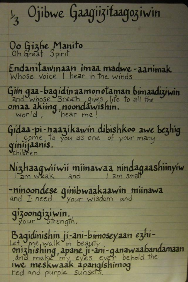 anishaabemowin-wiigwaam_005